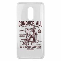 Чохол для Meizu 16 plus Conquer All - FatLine