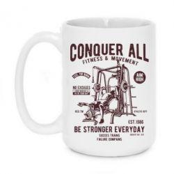 Кружка 420ml Conquer All - FatLine