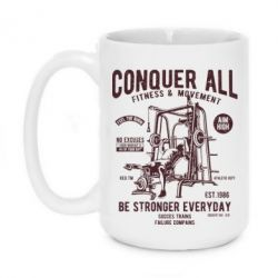 Кружка 420ml Conquer All