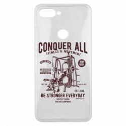 Чохол для Xiaomi Mi8 Lite Conquer All - FatLine