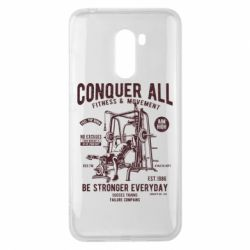 Чохол для Xiaomi Pocophone F1 Conquer All - FatLine