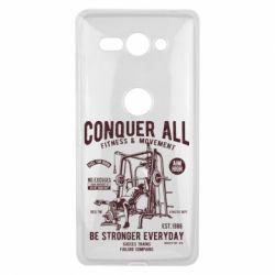 Чохол для Sony Xperia XZ2 Compact Conquer All - FatLine