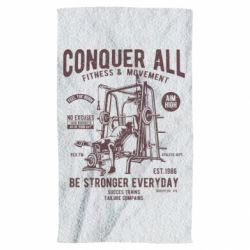 Рушник Conquer All