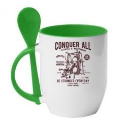 Кружка з керамічною ложкою Conquer All - FatLine