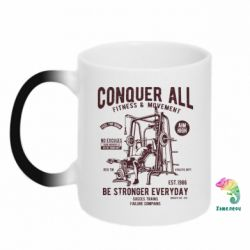 Кружка-хамелеон Conquer All