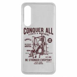 Чохол для Xiaomi Mi9 SE Conquer All