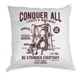 Подушка Conquer All
