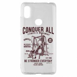 Чохол для Xiaomi Redmi S2 Conquer All