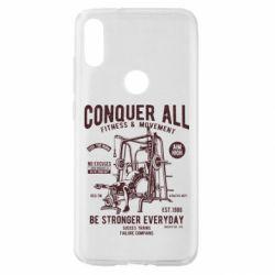 Чохол для Xiaomi Mi Play Conquer All