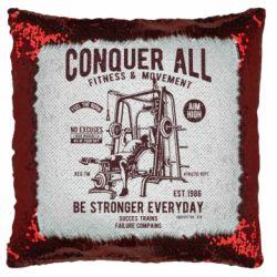 Подушка-хамелеон Conquer All