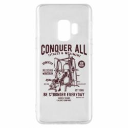 Чохол для Samsung S9 Conquer All - FatLine