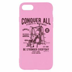 Чохол для iPhone 8 Conquer All - FatLine