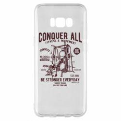 Чохол для Samsung S8+ Conquer All