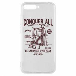 Чохол для Huawei Y6 2018 Conquer All - FatLine