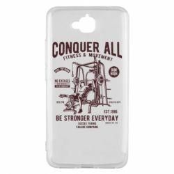 Чохол для Huawei Y6 Pro 2018 Conquer All - FatLine