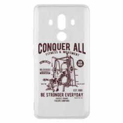 Чохол для Huawei Mate 10 Pro Conquer All - FatLine