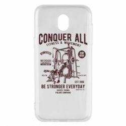 Чохол для Samsung J5 2017 Conquer All