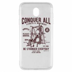 Чохол для Samsung J7 2017 Conquer All - FatLine