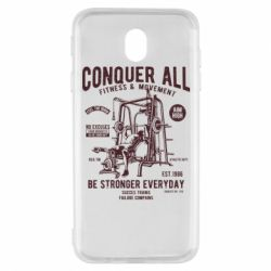 Чохол для Samsung J7 2017 Conquer All