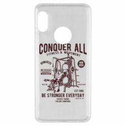 Чохол для Xiaomi Redmi Note 5 Conquer All - FatLine