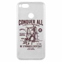 Чохол для Xiaomi Mi A1 Conquer All