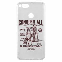 Чохол для Xiaomi Mi A1 Conquer All - FatLine