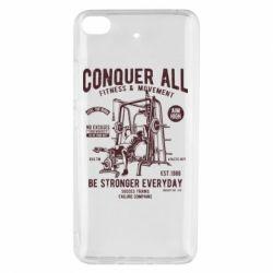 Чохол для Xiaomi Mi 5s Conquer All - FatLine