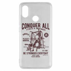 Чохол для Xiaomi Mi8 Conquer All - FatLine