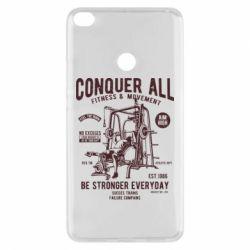 Чохол для Xiaomi Mi Max 2 Conquer All - FatLine