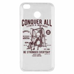 Чохол для Xiaomi Redmi 4x Conquer All - FatLine
