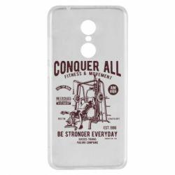 Чохол для Xiaomi Redmi 5 Conquer All - FatLine