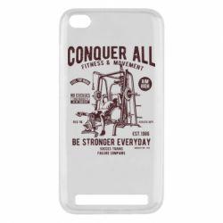 Чохол для Xiaomi Redmi 5a Conquer All - FatLine