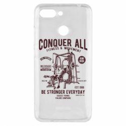 Чохол для Xiaomi Redmi 6 Conquer All - FatLine
