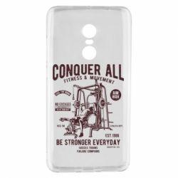 Чохол для Xiaomi Redmi Note 4 Conquer All - FatLine