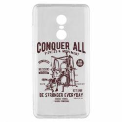 Чохол для Xiaomi Redmi Note 4x Conquer All - FatLine