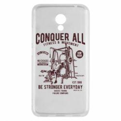 Чохол для Meizu M5c Conquer All - FatLine