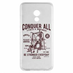 Чохол для Meizu Pro 6 Conquer All - FatLine