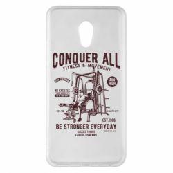 Чохол для Meizu Pro 6 Plus Conquer All - FatLine