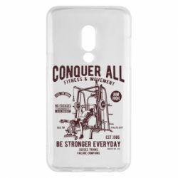 Чохол для Meizu 15 Conquer All - FatLine