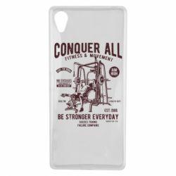Чохол для Sony Xperia X Conquer All - FatLine