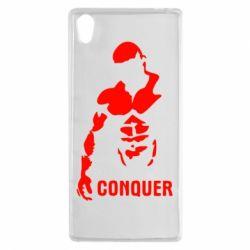 Чехол для Sony Xperia Z5 Conquer - FatLine