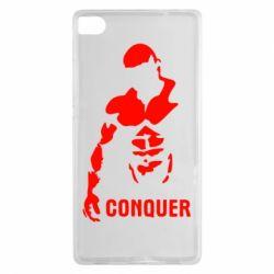 Чехол для Huawei P8 Conquer - FatLine