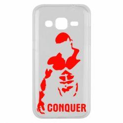 Чехол для Samsung J2 2015 Conquer - FatLine