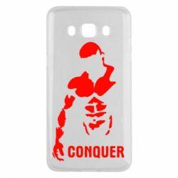 Чехол для Samsung J5 2016 Conquer - FatLine