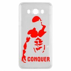 Чехол для Samsung J7 2016 Conquer - FatLine