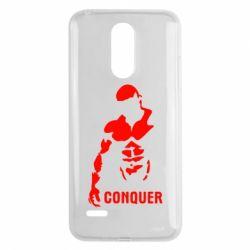 Чехол для LG K8 2017 Conquer - FatLine