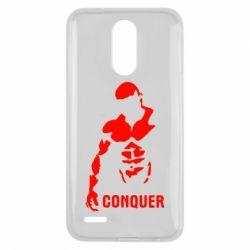 Чехол для LG K10 2017 Conquer - FatLine