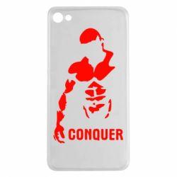 Чехол для Meizu U20 Conquer - FatLine