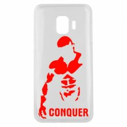 Чехол для Samsung J2 Core Conquer - FatLine