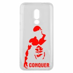 Чехол для Meizu 16 Conquer - FatLine